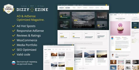 DizzyMag-AdReview-WordPress-Magazine-Theme-with-Portfolio Minisite Sempoi Bonus